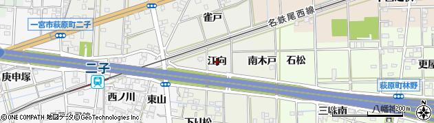 愛知県一宮市萩原町富田方(江向)周辺の地図