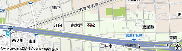 愛知県一宮市萩原町林野(石松)周辺の地図