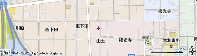 愛知県一宮市大和町戸塚(山王)周辺の地図