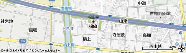 愛知県一宮市萩原町萩原(松山)周辺の地図