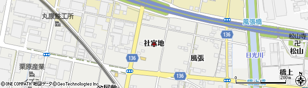 愛知県一宮市明地(社宮地)周辺の地図