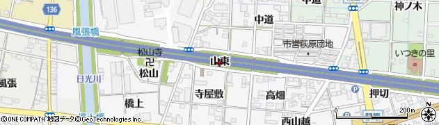 愛知県一宮市萩原町萩原(山東)周辺の地図