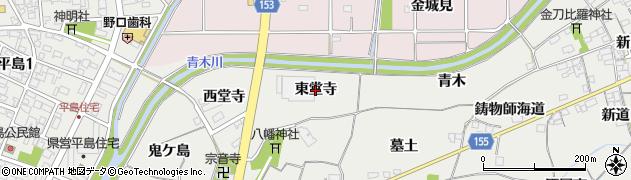 愛知県一宮市丹陽町重吉(東堂寺)周辺の地図