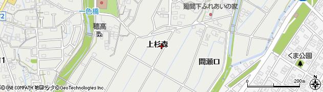 愛知県春日井市廻間町(上杉森)周辺の地図