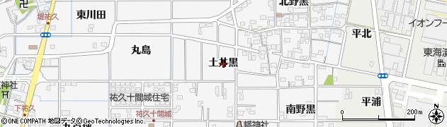 愛知県一宮市祐久(土井黒)周辺の地図