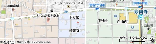 愛知県一宮市大和町宮地花池(下り松)周辺の地図