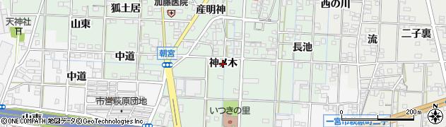 愛知県一宮市萩原町朝宮(神ノ木)周辺の地図