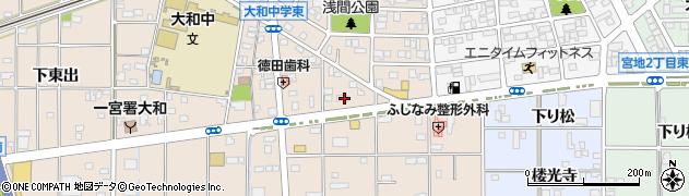 愛知県一宮市大和町苅安賀(山王)周辺の地図