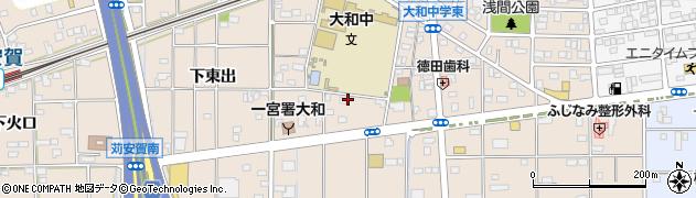 愛知県一宮市大和町苅安賀(上東出)周辺の地図