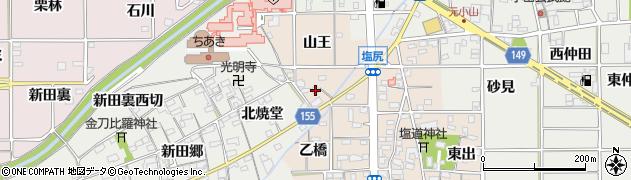 愛知県一宮市千秋町塩尻(山王)周辺の地図