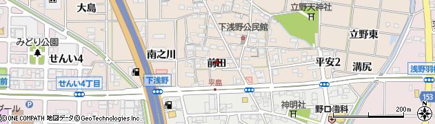 愛知県一宮市浅野(前田)周辺の地図