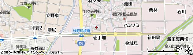 愛知県一宮市千秋町浅野羽根(壱丁畑)周辺の地図