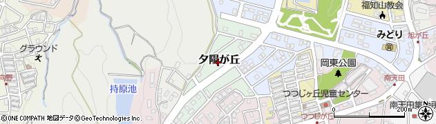 京都府福知山市夕陽が丘周辺の地図