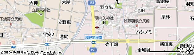 愛知県一宮市千秋町浅野羽根(溝尻)周辺の地図