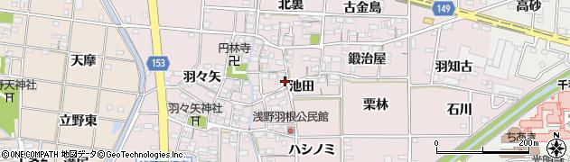 愛知県一宮市千秋町浅野羽根(池田)周辺の地図