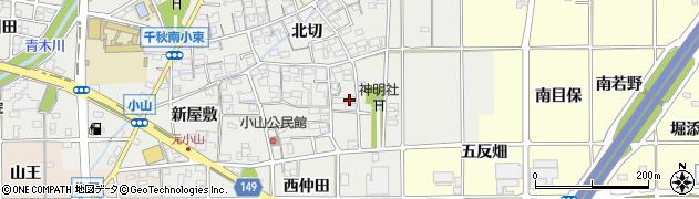 愛知県一宮市千秋町小山(鹿取)周辺の地図