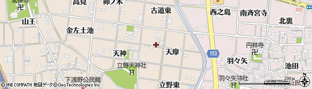 愛知県一宮市浅野(天摩)周辺の地図