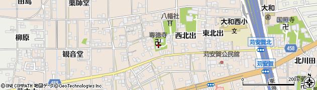 専徳寺周辺の地図