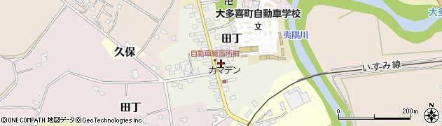 千葉県大多喜町(夷隅郡)紺屋周辺の地図