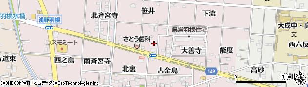 愛知県一宮市千秋町浅野羽根(六反畑)周辺の地図