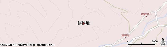 兵庫県養父市餅耕地周辺の地図