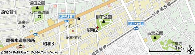愛知県一宮市昭和周辺の地図