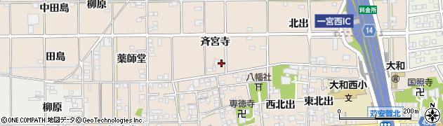 愛知県一宮市大和町苅安賀(斉宮寺)周辺の地図