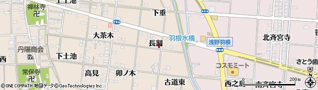 愛知県一宮市浅野(長割)周辺の地図