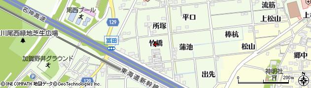 愛知県一宮市冨田(竹橋)周辺の地図