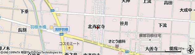 愛知県一宮市千秋町浅野羽根(北斉宮寺)周辺の地図