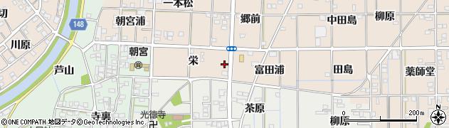 愛知県一宮市萩原町花井方(栄)周辺の地図