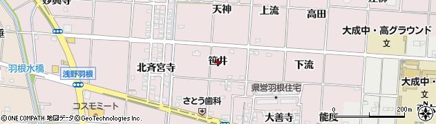 愛知県一宮市千秋町浅野羽根(笹井)周辺の地図