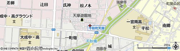 愛知県一宮市千秋町天摩(山畑)周辺の地図