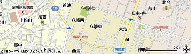愛知県一宮市西萩原(八幡東)周辺の地図
