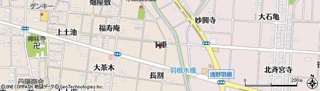 愛知県一宮市浅野(下垂)周辺の地図