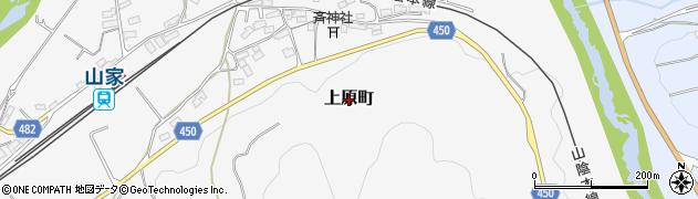 京都府綾部市上原町周辺の地図