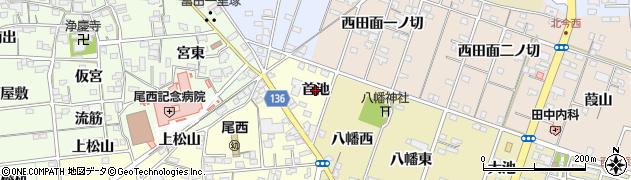 愛知県一宮市蓮池(首池)周辺の地図
