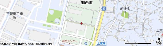 愛知県小牧市郷西町周辺の地図