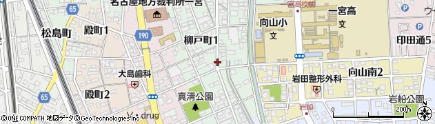 愛知県一宮市柳戸町周辺の地図