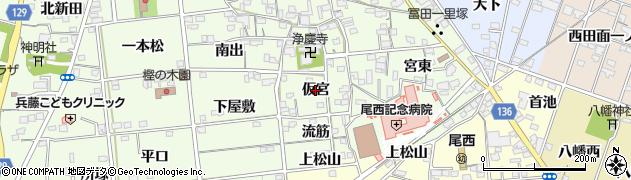愛知県一宮市冨田(仮宮)周辺の地図