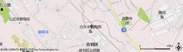 岐阜県多治見市笠原町(音羽区)周辺の地図