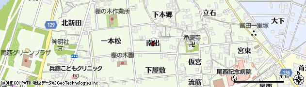 愛知県一宮市冨田(南出)周辺の地図