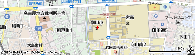 愛知県一宮市向山町周辺の地図