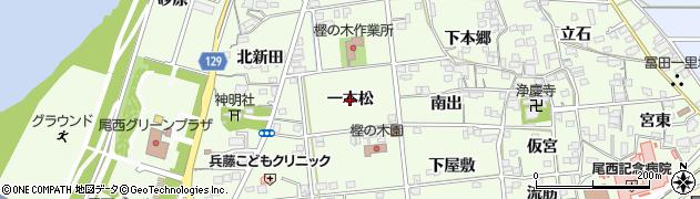 愛知県一宮市冨田(一本松)周辺の地図