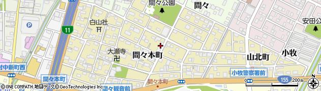 愛知県小牧市間々本町周辺の地図