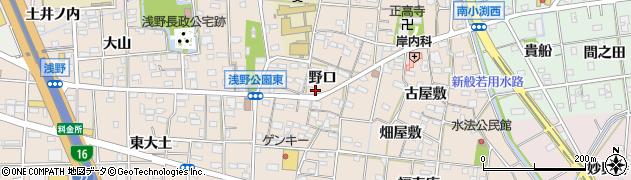 愛知県一宮市浅野(野口)周辺の地図