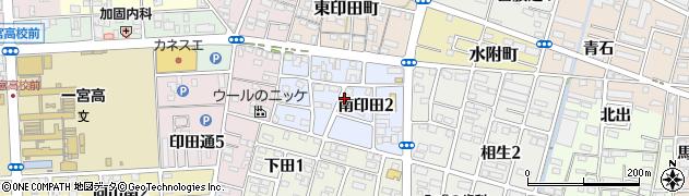 愛知県一宮市南印田周辺の地図