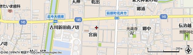 愛知県一宮市萩原町花井方(宮前)周辺の地図