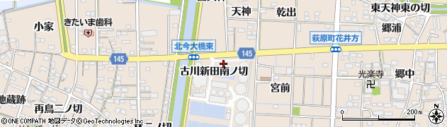愛知県一宮市萩原町花井方(古川新田南ノ切)周辺の地図