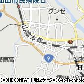 株式会社ジェイアール西日本 福知山メンテック 本社